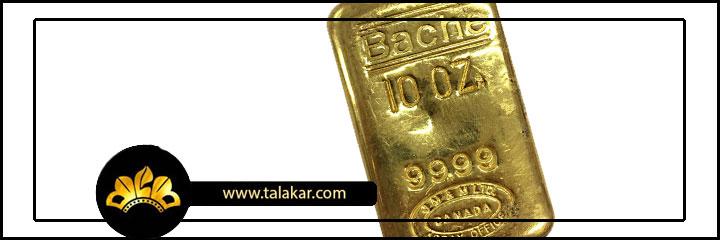 ده انس طلا