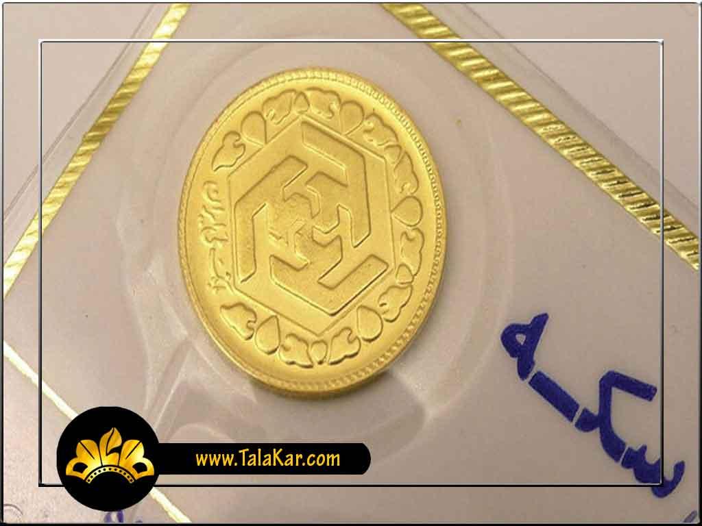 تصویر ربع سکه بانکی پرس شده