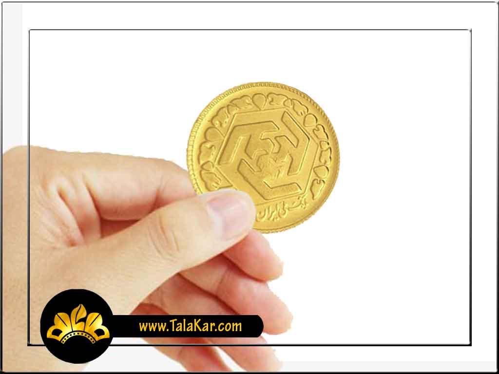 شکل ربع سکه