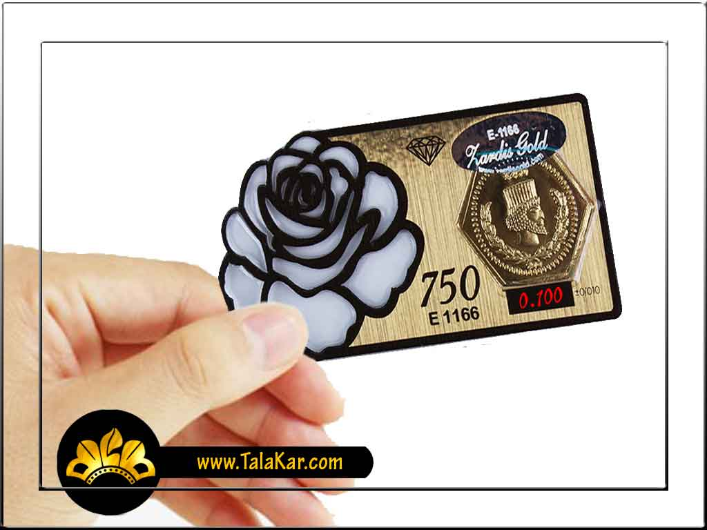 سکه 100 سوتی پارسیان