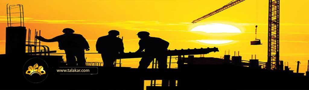 رشد اقتصادی آسیا