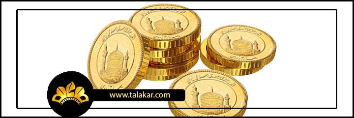 سکه امامی 86