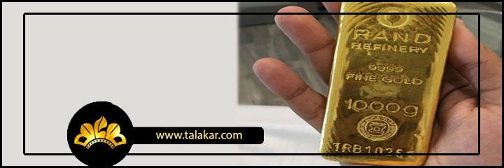 قیمت طلای 24 عیار امروز