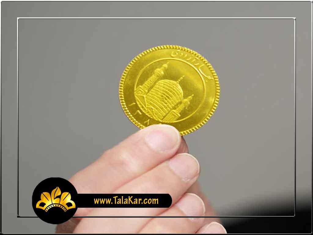 قیمت نیم سکه امروز