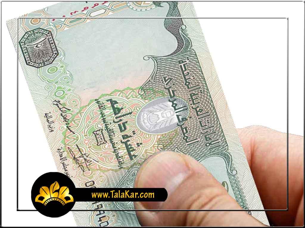 10 درهم امارات