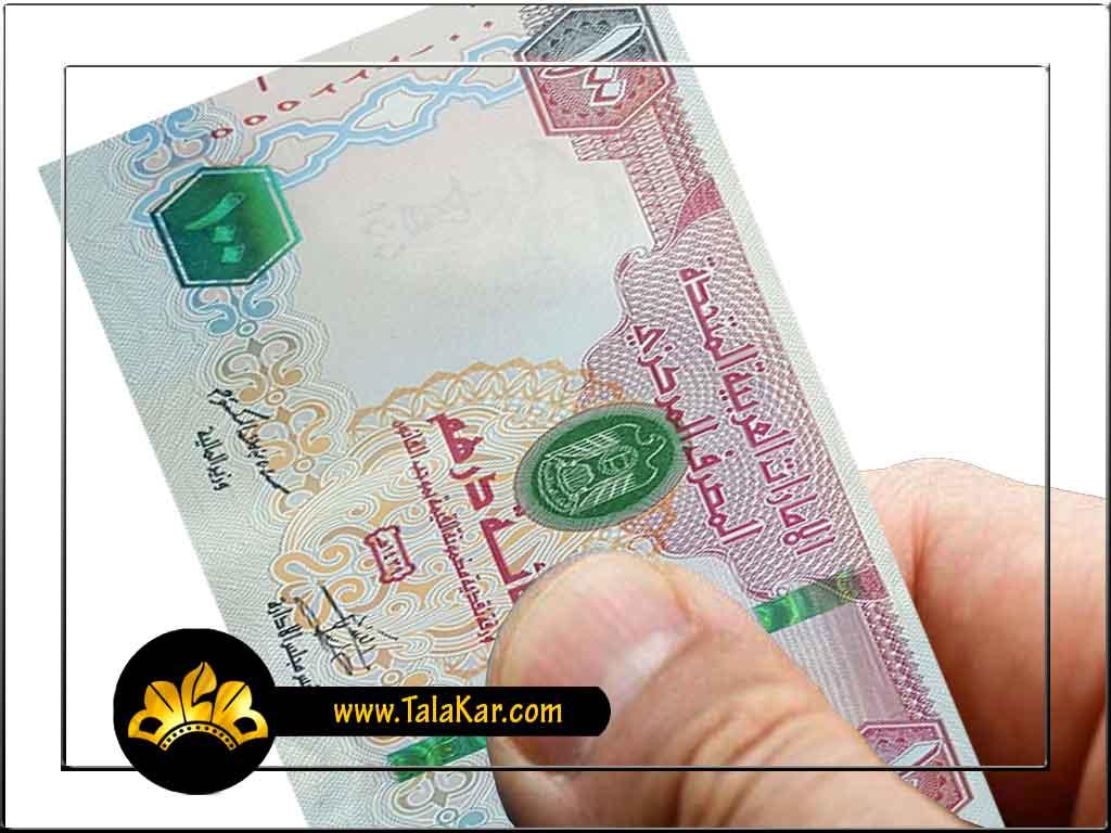 100 درهم امارات