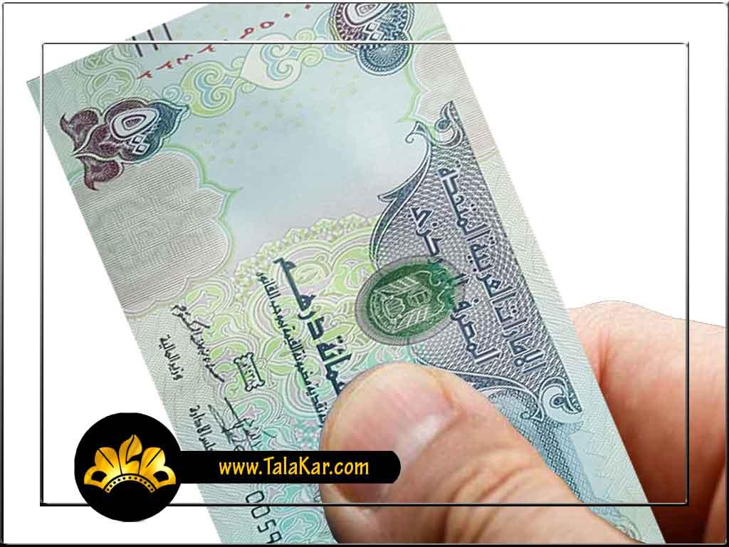 500 درهم امارات