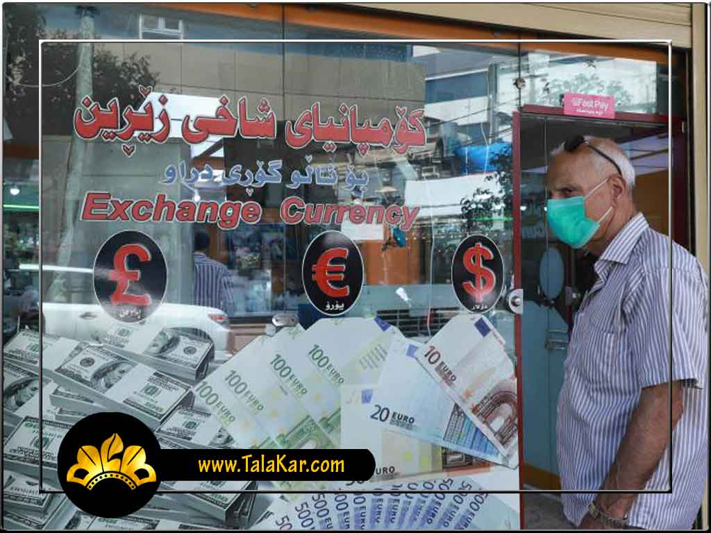 دلار سلیمانیه عراق