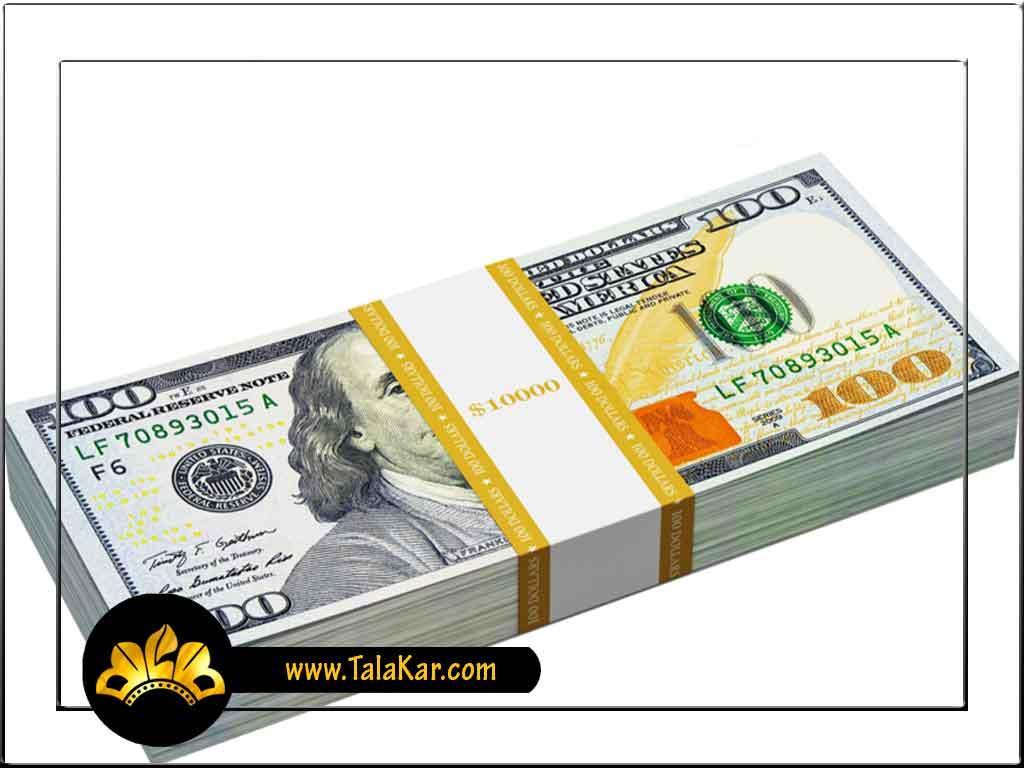دلار هم اکنون