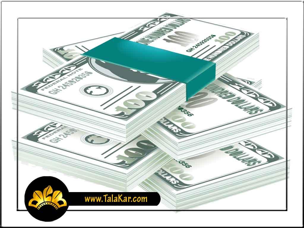 دلار سبزه میدان
