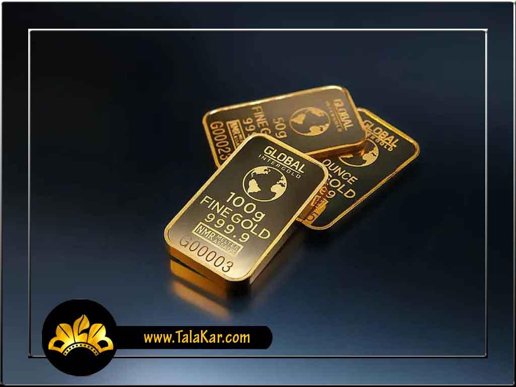 قیمت طلا در حال حاضر