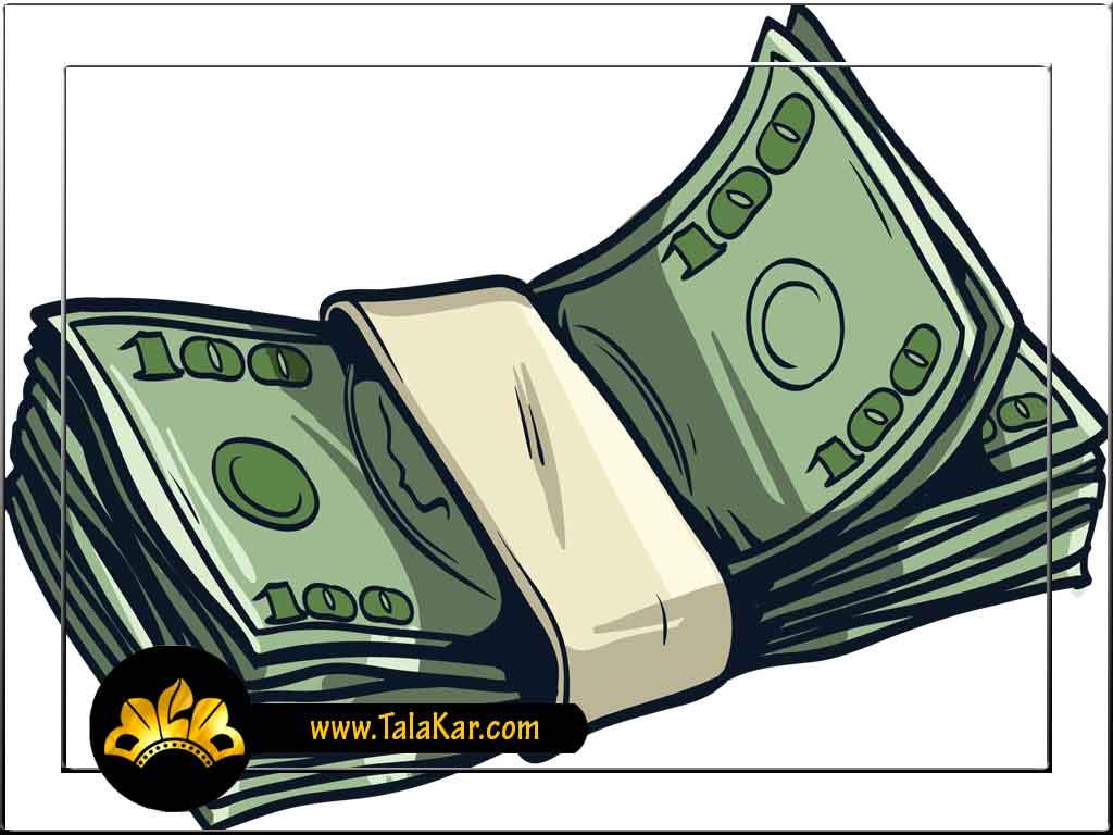 دلار پاساژ افشار
